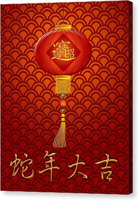 Chinese New Year Snake Lantern On Scales Pattern Background Canvas Print by JPLDesigns