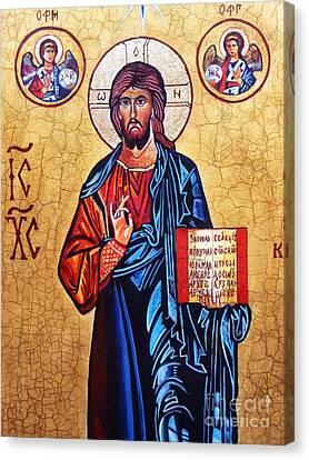Christ The Pantocrator Canvas Print by Ryszard Sleczka
