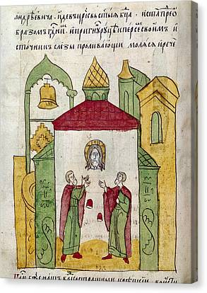 Dmitry Donskoy (1350-1389) Canvas Print by Granger