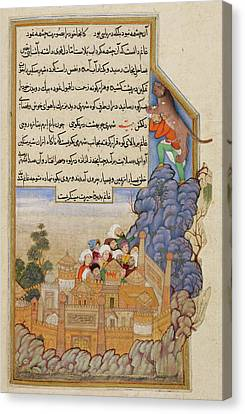 Ghanim Climbing The Mountain Canvas Print by British Library