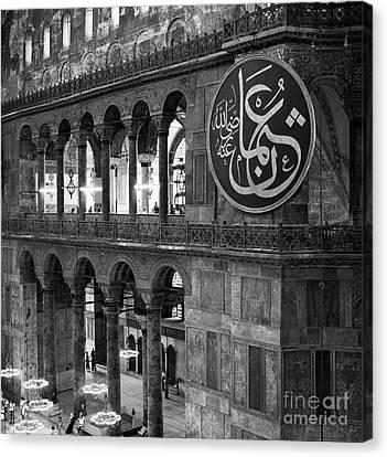 Hagia Sophia Interior 03 Canvas Print by Rick Piper Photography
