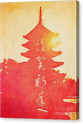 Happy New Year Vermillion Sunset Pagoda Canvas Print by Beverly Claire Kaiya