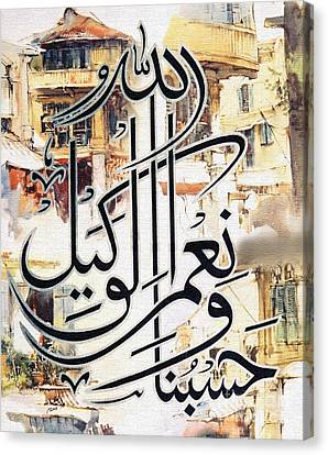 Hasbunallahi Wa Nemal Wakeel Canvas Print by Hamid Iqbal Khan