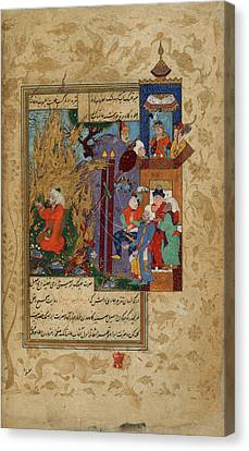 Ibrahim In The Fire Canvas Print by British Library