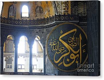 Inside The Aya Sofya Istanbul Canvas Print by Robert Preston