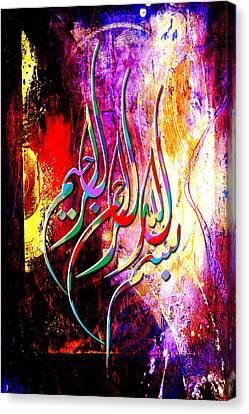 Islamic Caligraphy 002 Canvas Print by Catf