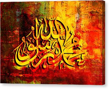 Islamic Calligraphy 009 Canvas Print by Catf