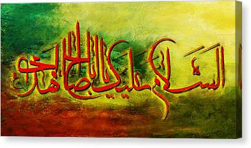 Islamic Calligraphy 012 Canvas Print by Catf