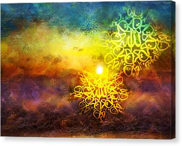 Islamic Calligraphy 020 Canvas Print by Catf