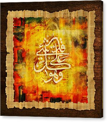 Islamic Calligraphy 030 Canvas Print by Catf