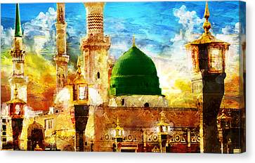 Islamic Paintings 005 Canvas Print by Catf