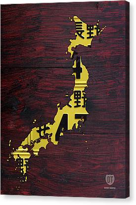 Japan License Plate Map Canvas Print by Design Turnpike
