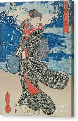 Japanese Woman By The Sea Canvas Print by Utagawa Kunisada