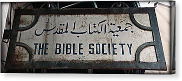 Jerusalem Bible Society Canvas Print by Stephen Stookey