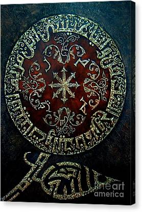 Jesus Son Of Mary Canvas Print by Najeeb Alnasser