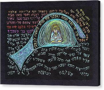 Jonah Prayer Four Canvas Print by Hidden  Mountain