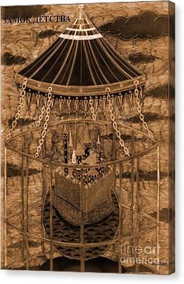 Karusel Canvas Print by Yury Bashkin