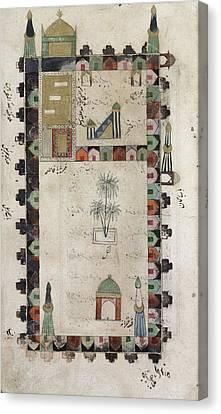 Medina Mosque Enclosure Canvas Print by British Library