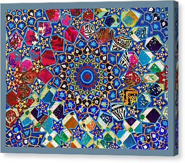Moroccon Abstract Explosion-1 Canvas Print by S Seema Z