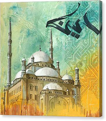 Mosque Of Muhammad Ali Canvas Print by Corporate Art Task Force