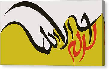 New Calligraphy 17c Canvas Print by Corporate Art Task Force