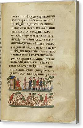 Parable Of Vineyard Canvas Print by British Library