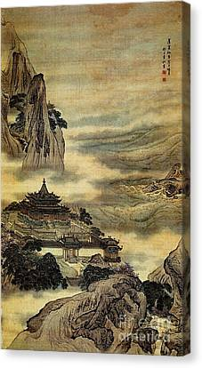 Penglai Island Canvas Print by Pg Reproductions