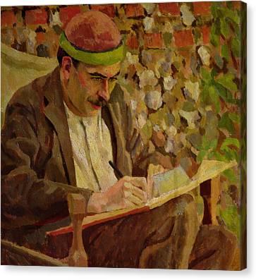 Portrait Of John Maynard Keynes Canvas Print by Roger Eliot Fry