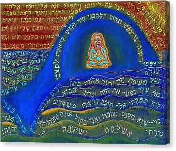 Prayer Of Jonah Canvas Print by Hidden  Mountain