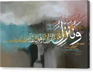 Quranic Verse Canvas Print by Catf