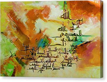 Quranic Verse Canvas Print by Corporate Art Task Force