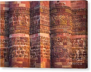 Qutab Minar Detail Canvas Print by Inge Johnsson