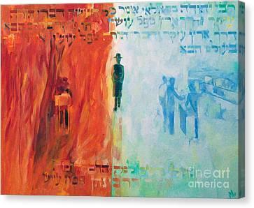 Rebbe Yehuda Ben Ilyai Said Canvas Print by David Baruch Wolk