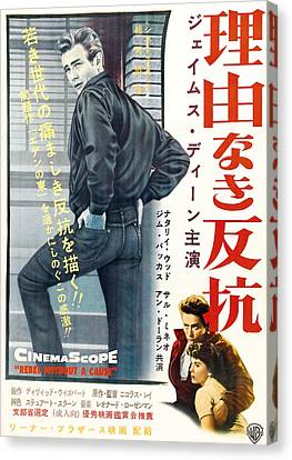 Rebel Without A Cause, Japanese Poster Canvas Print by Everett