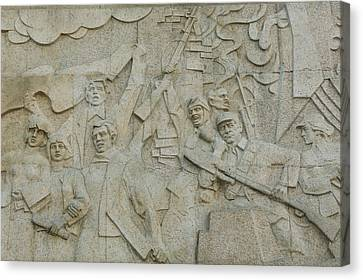Revolutionary Frieze In Huangpu Park Canvas Print by Panoramic Images