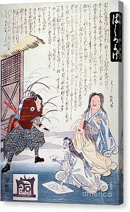 Samurai Cures Measles With Talismans Canvas Print by Science Source