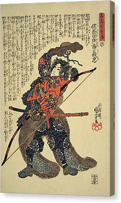 Sanada Yoichi Yoshitada, Dressed For The Hunt With A Bow In Hand Colour Woodblock Print Canvas Print by Utagawa Kuniyoshi