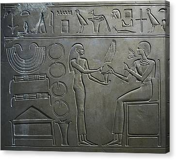 Sarcophagus Of Queen Kawit. 2040 Bc Canvas Print by Everett