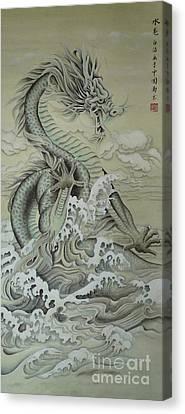 Sea Dragon Canvas Print by Birgit Moldenhauer