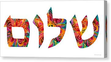 Shalom 12 - Jewish Hebrew Peace Letters Canvas Print by Sharon Cummings