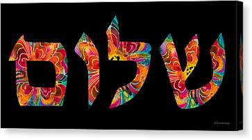 Shalom 13 - Jewish Hebrew Peace Letters Canvas Print by Sharon Cummings