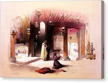 Shrine Of The Nativity Bethlehem April 6th 1839 Canvas Print by Munir Alawi