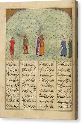 Siyavush Visiting Sudaba Canvas Print by British Library