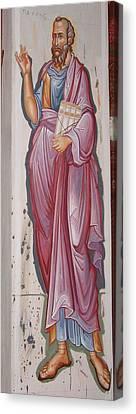 St. Paul Canvas Print by Charalampos Gkolfinopulos