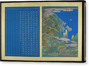 Tao Hongjing The Hermit Of Flowered Brigh Canvas Print by British Library