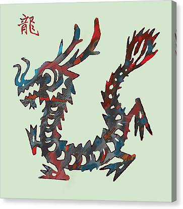 The Chinese Lunar Year 12 Animal - Dragon Pop Stylised Paper Cut Art Poster Canvas Print by Kim Wang