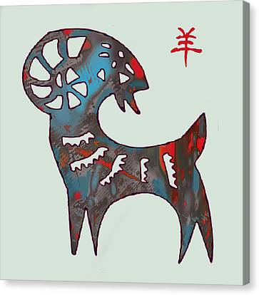 The Chinese Lunar Year 12 Animal - Goat  Pop Stylised Paper Cut Art Poster Canvas Print by Kim Wang