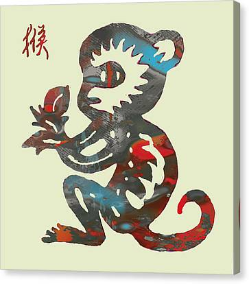The Chinese Lunar Year 12 Animal - Monkey   Pop Stylised Paper Cut Art Poster Canvas Print by Kim Wang