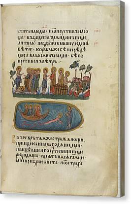 The Gospels Of Tsar Ivan Alexander Canvas Print by British Library