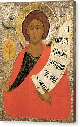 The Holy Prophet Zacharias Canvas Print by Novgorod School
